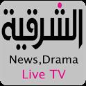 Al Sharqiya DRAMA TV الشرقية icon