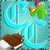 GOWidget ElectricCyan ICS-Free