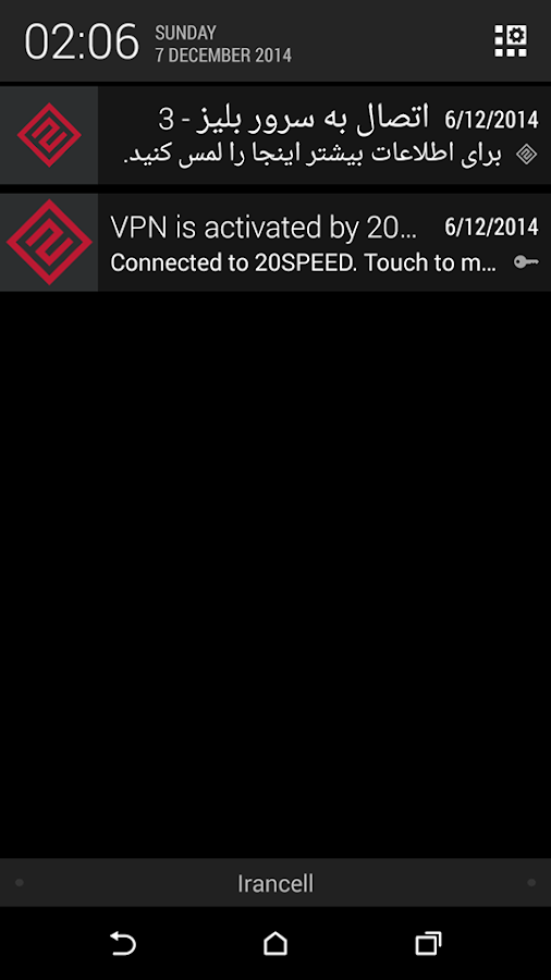 20SPEED VPN- screenshot