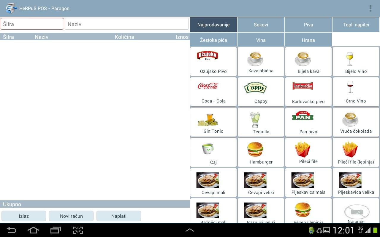 HeRPuS mPOS - screenshot