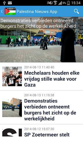 Palestina Nieuws