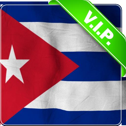个人化のキューバ国旗 LOGO-記事Game