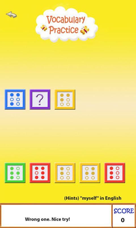 Learn Braille Alphabet- screenshot