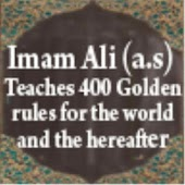 Imam Ali a.s 400 Golden Rules