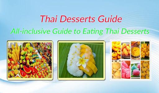 玩免費生活APP|下載泰國甜品指南 app不用錢|硬是要APP