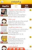 Screenshot of OpenRice Thailand