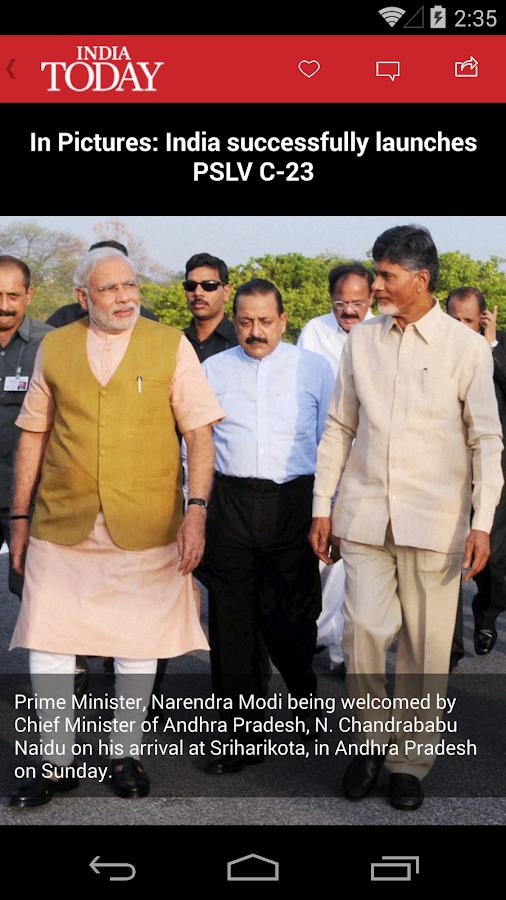 India Today - screenshot