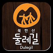Bukhansan Dulle-gil