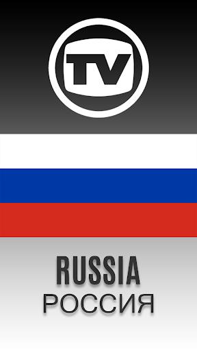 TV Channels Russia