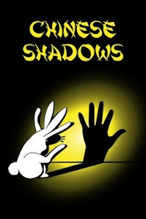 Chinese Shadow Puppets - screenshot thumbnail