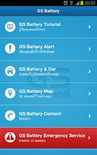 GS Battery - screenshot thumbnail