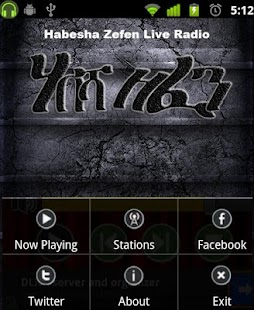 Habesha Zefen Live Radio- screenshot thumbnail