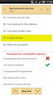 download Трудности перевода с испанского языка на русский.