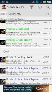 Guild Wars 2: Crafting DB Free - screenshot thumbnail