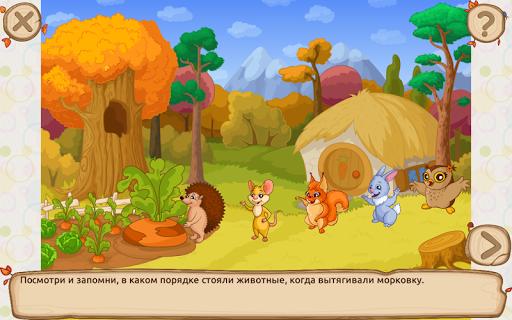 Приключения Ежика 2