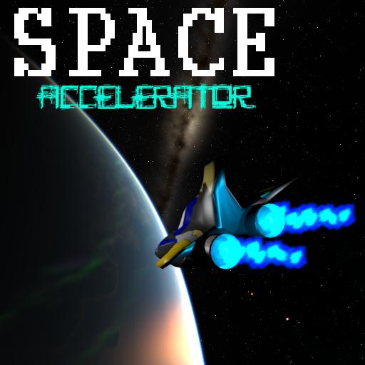 Space Accelerator FREE 街機 App LOGO-APP開箱王