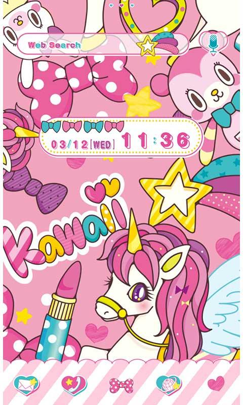 Cute Theme-SUPER KAWAII!- - Android Apps on Google Play