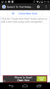 Speech To Text Notepad- screenshot thumbnail