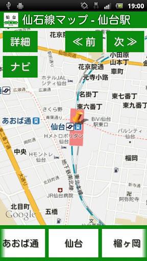 仙石線マップ