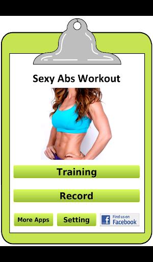 女士 性感 腹肌锻炼