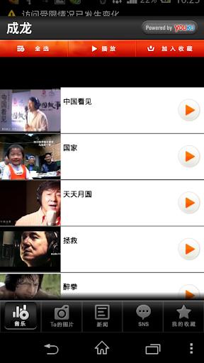 digital world clock widget app 差別 - 首頁 - 電腦王阿達的3C胡言亂語