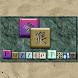 Puzzle Tile