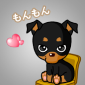 Mong Mong Battery Widget7