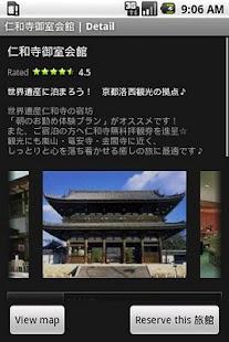 Yadoroid- screenshot thumbnail
