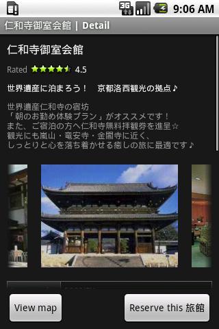 Yadoroid- screenshot