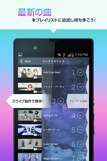 音樂必備免費app推薦|無料で音楽聴き放題!DropMusic-ドロップミュージック線上免付費app下載|3C達人阿輝的APP