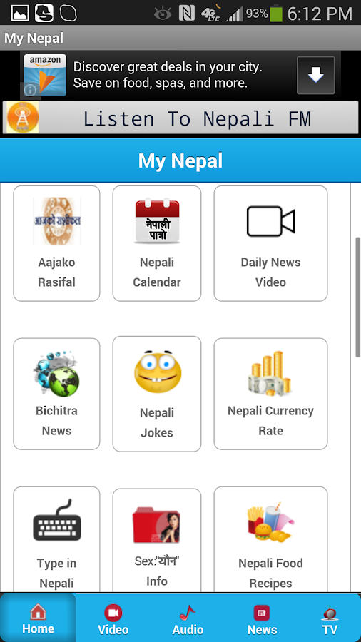My Nepal - Nepali FM - screenshot