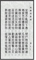 Screenshot of 桃園明聖經