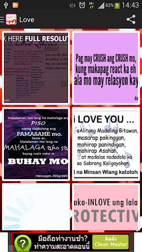 Tagalog Bible ( Ang Biblia ) - Android Apps on Google Play