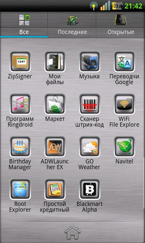 GO Launcher Theme White Metal - screenshot
