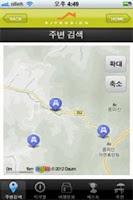 Screenshot of 펜션(SJ)