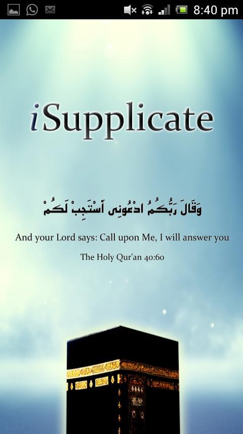 iSupplicate- screenshot
