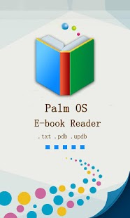 PDB Book Reader- screenshot thumbnail