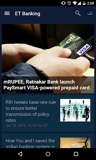 ET Banking Finance