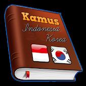 Kamus Indonesia Korea