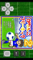 Screenshot of がちんこフリーキック2