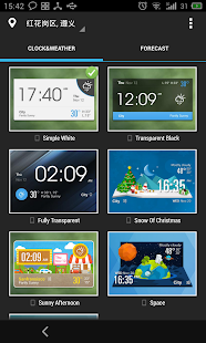 Mini Line Round Clock Weather - screenshot thumbnail
