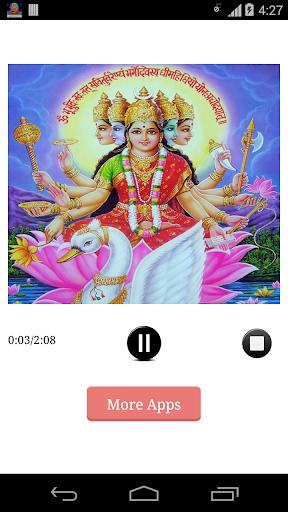 Gaytri Mata Aarti