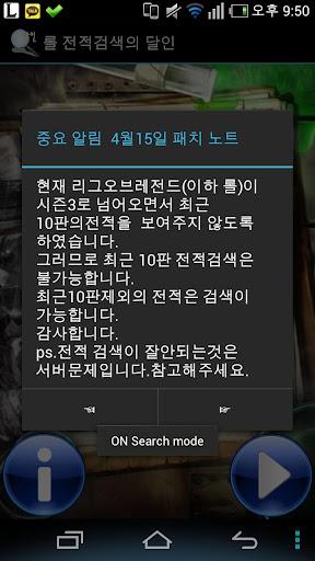 【韓劇】愛的謊言劇情、愛的謊言分集劇情~01-50集-小宅戲劇週記
