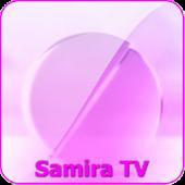 samira tv ( سميرة تي في )