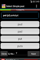 Screenshot of English Irregular Verbs – Test