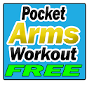 Free Arms Workout App icon