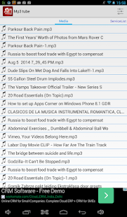 Mp3 Tube- screenshot thumbnail