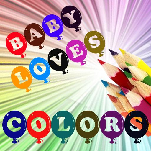Baby Kids Loves Colors LOGO-APP點子