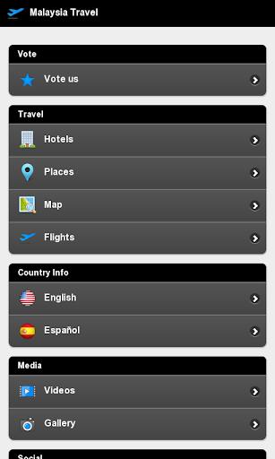 马来西亚旅游