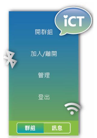 中國連App Store 都能山寨!從此以後App 下載免費 ...